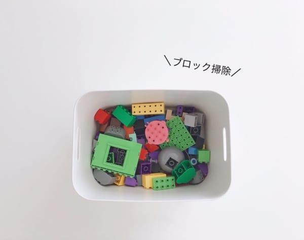 無印 おもちゃ収納17