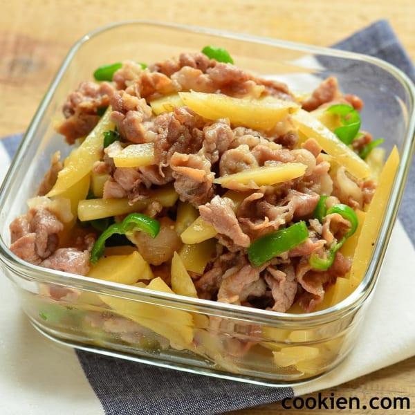 肉の小鉢料理3