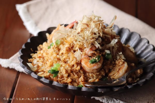 魚 蒸し物 人気レシピ2