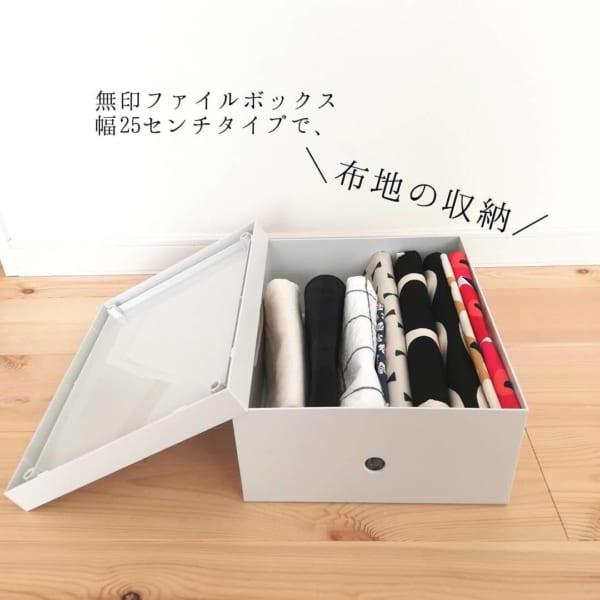 「お裁縫グッズ収納」に使おう!2