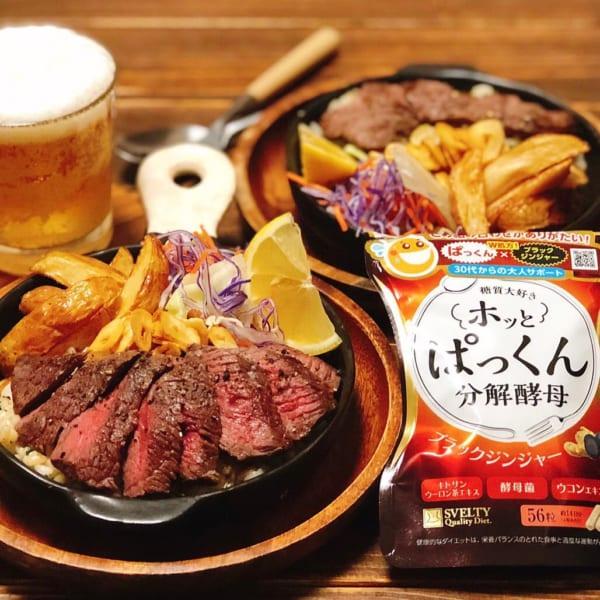 ガッツリ食べるぞ!牛肉のステーキ