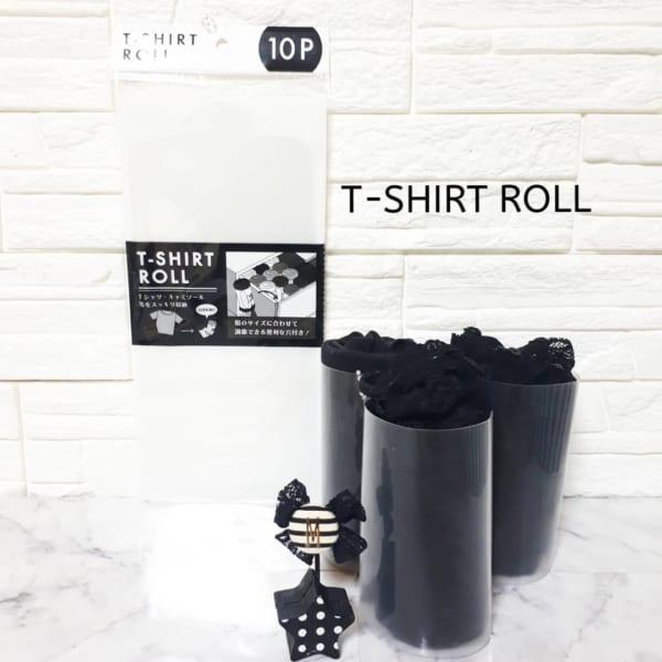 TシャツロールでTシャツをすっきり収納