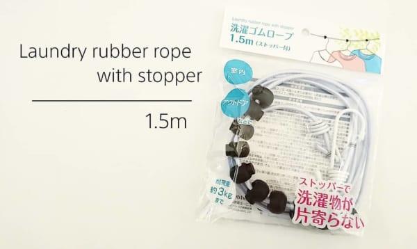 ストッパー付き洗濯ゴムロープ(キャンドゥ)