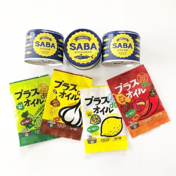 カルディ SABA缶とプラスオイル