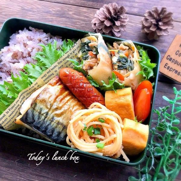 焼き魚のお弁当2