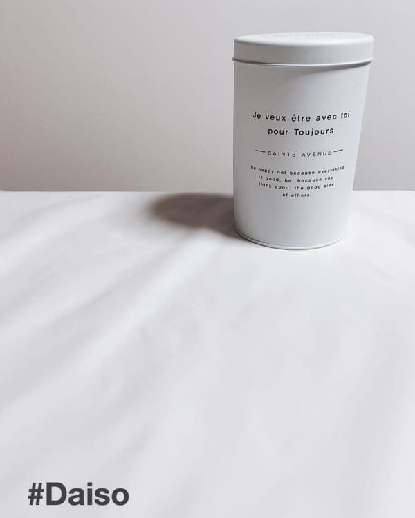 ダイソー シンプル丸筒型缶