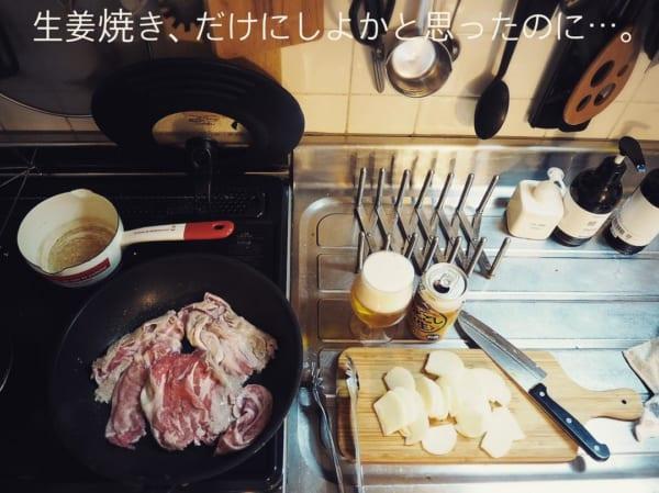 一人暮らし 新生活 IKEA キッチンアイテム3