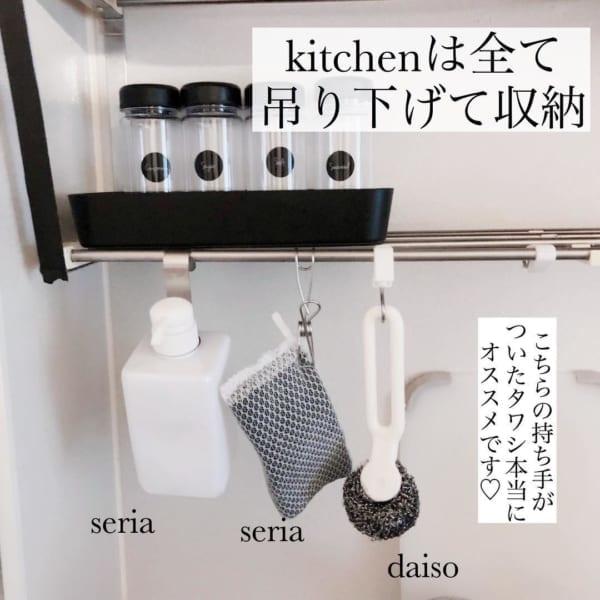 ダイソー セリアテーブル&キッチンアイテム4