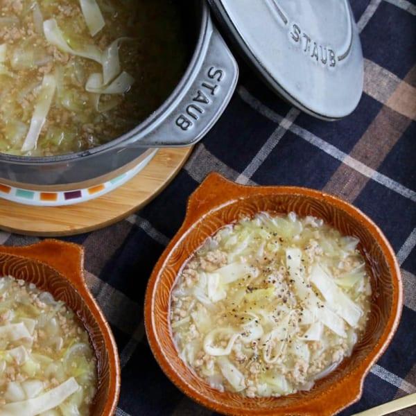 スープ レシピ 中華風4