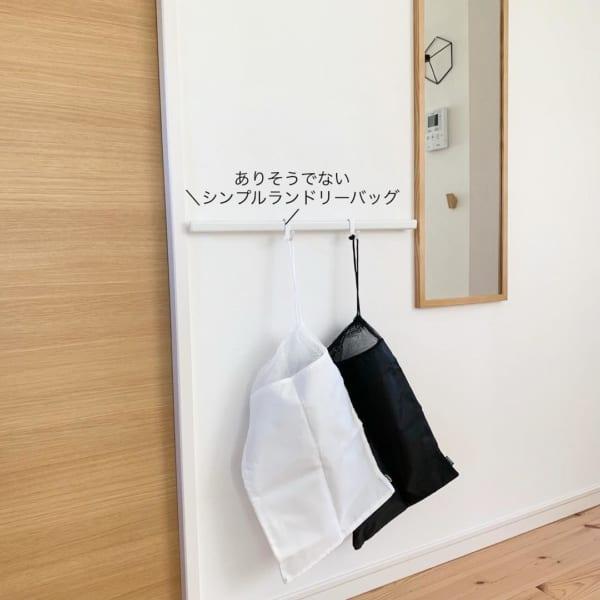 IKEA おすすめ アイテム4
