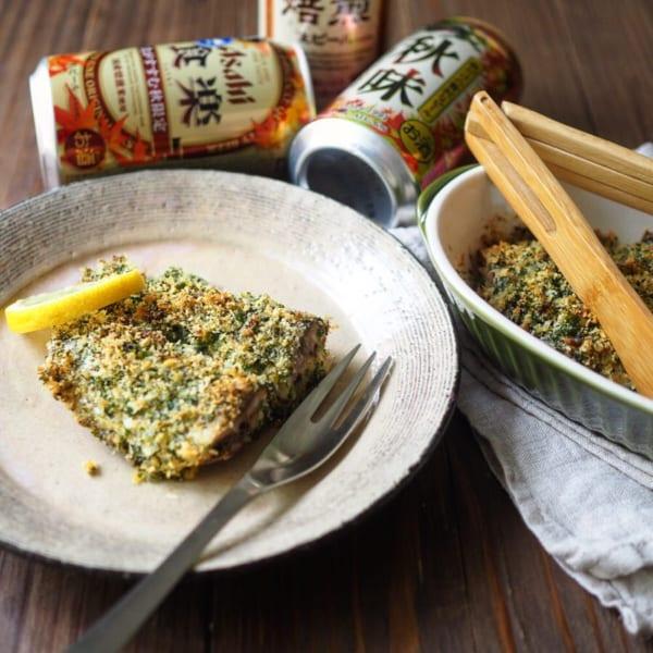 油で揚げないパン粉料理②秋刀魚のパセリパン粉焼き