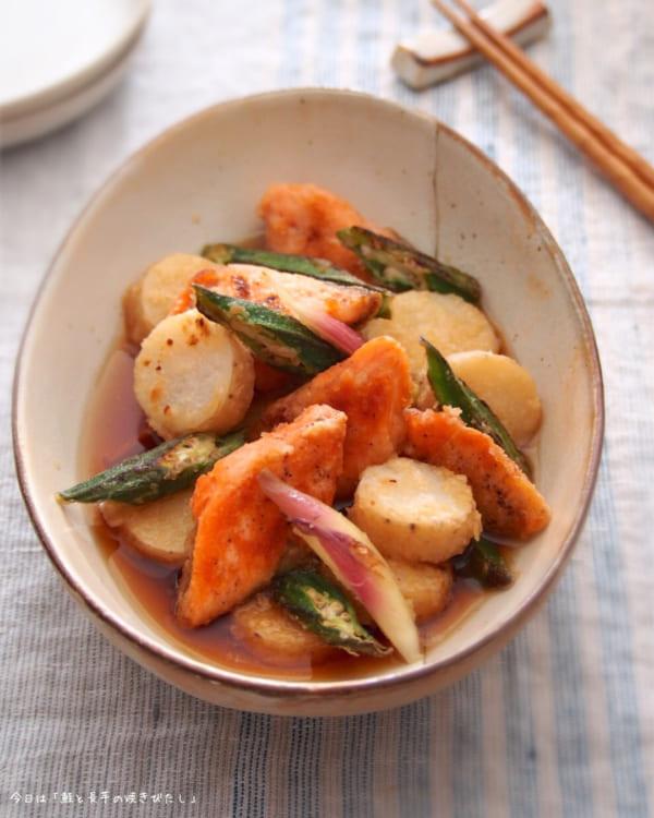鮭と長芋の焼きびたし
