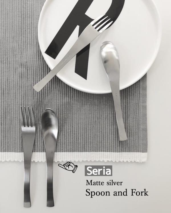 フォカシリーズのカトラリー セリア