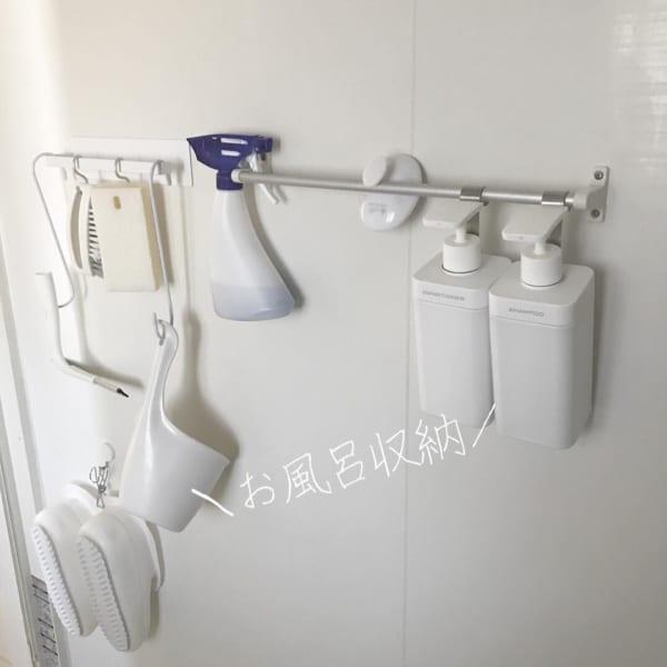 お風呂場は吊り下げ収納が当たり前