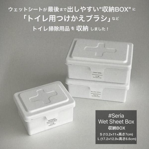 ダイソー セリアテーブル&キッチンアイテム10