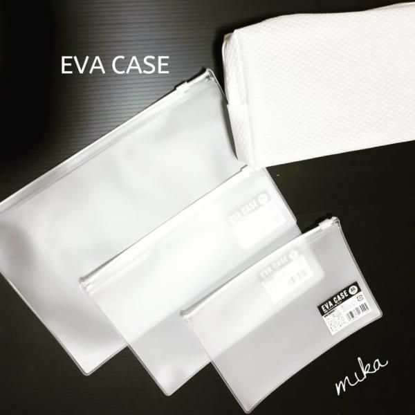 EVAケース