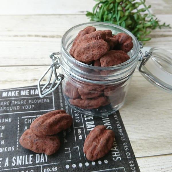 ココア味のピーカンナッツ