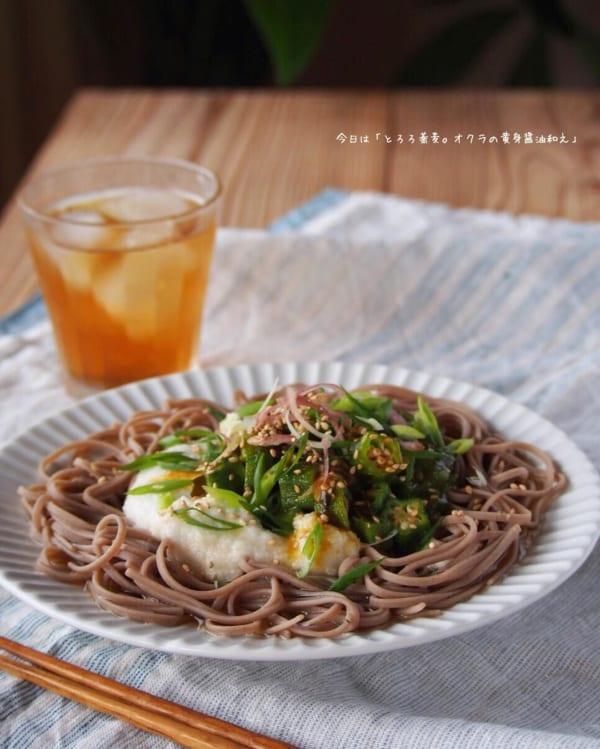 カフェごはん③和食9