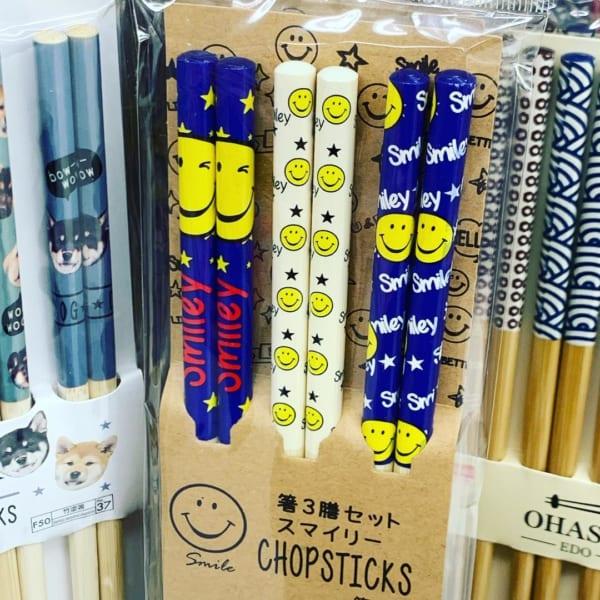 【ダイソー】箸3膳セットスマイリー