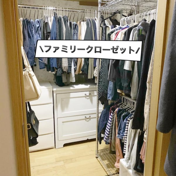 家族6人分の洋服を吊るして収納