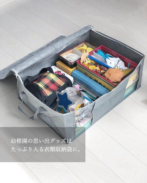 衣類収納袋に思い出をひとまとめ