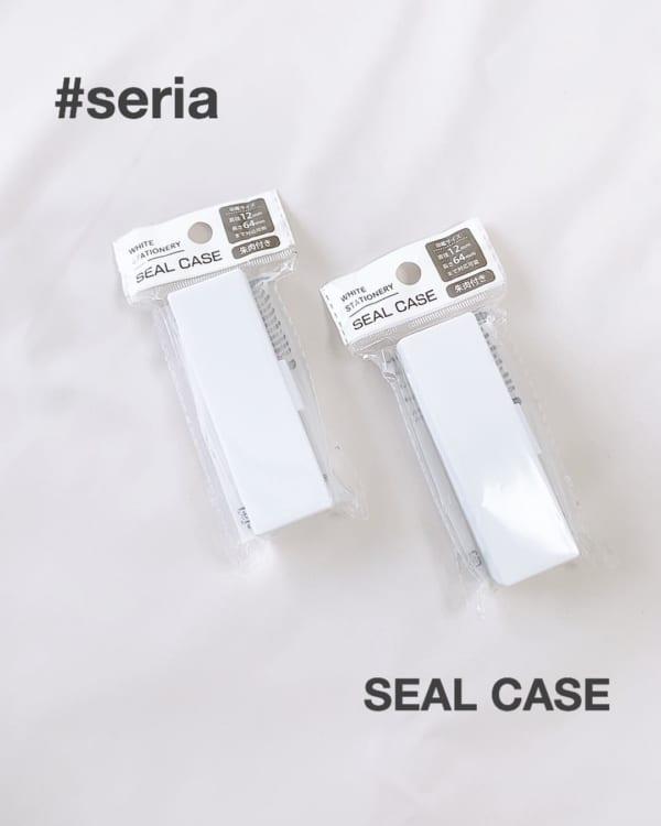 セリアの印鑑ケース