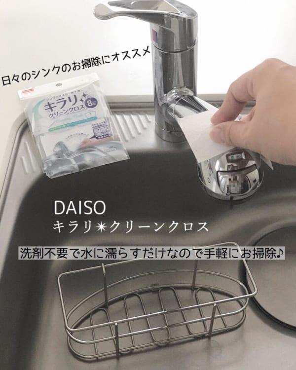 ダイソーでおすすめの掃除グッズ5