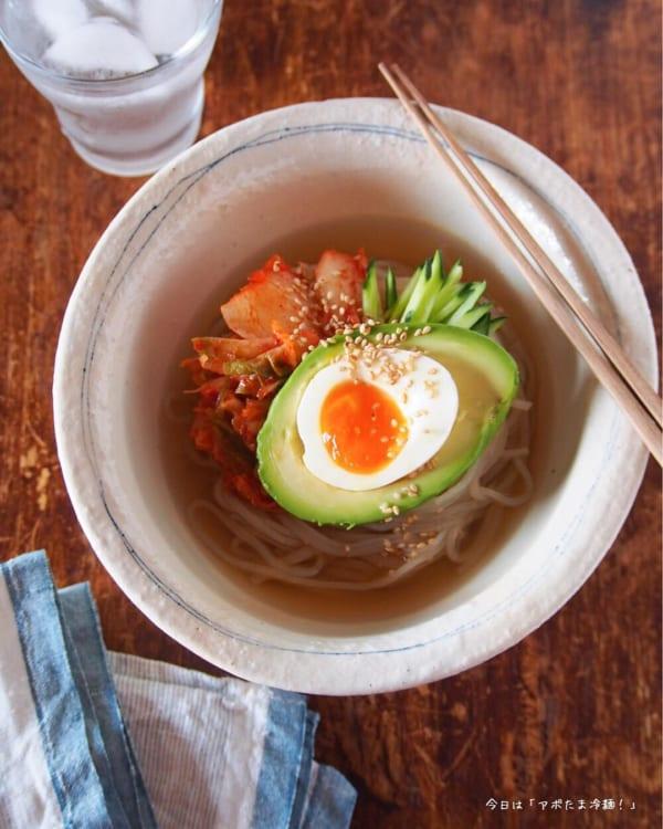 アボたま冷麺