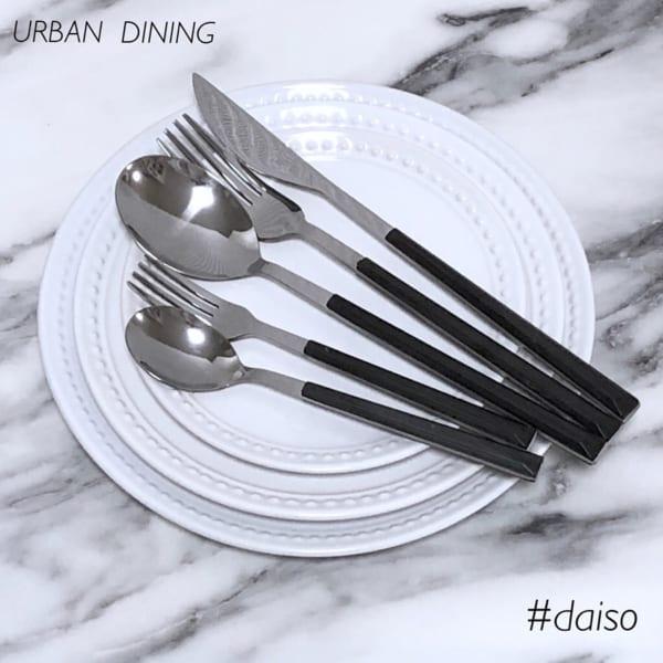 ダイソー テーブルウェア2