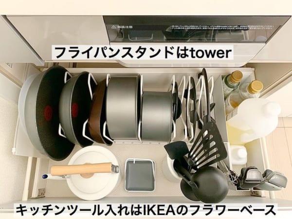 キッチンツール2