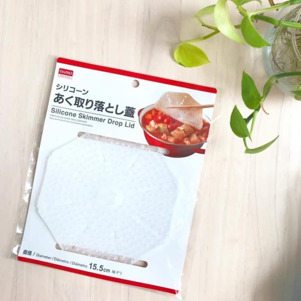【ダイソー】キッチン雑貨3