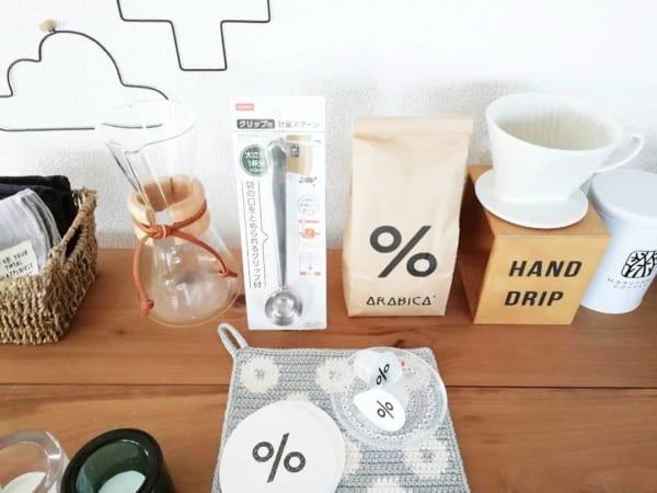 実用的なクリップ型スプーンでカフェスペースもかわいく♪