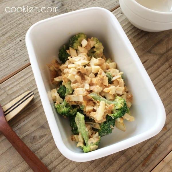 野菜の小鉢料理7
