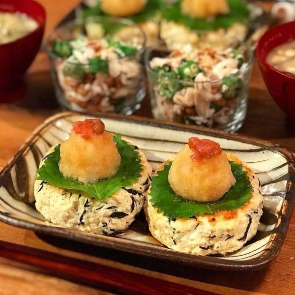 豆腐ハンバーグ梅肉おろしポン酢和え