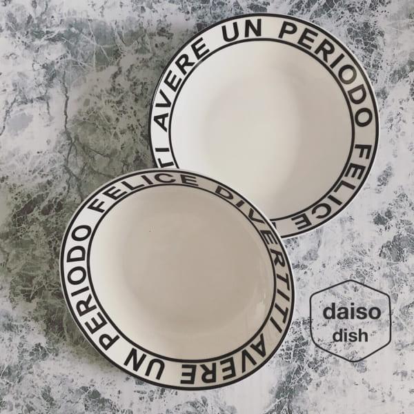 ダイソー デザインレターズ風食器