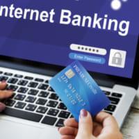 住宅ローン選びでネット銀行を利用するのはどうなの?メリット・デメリットをご紹介