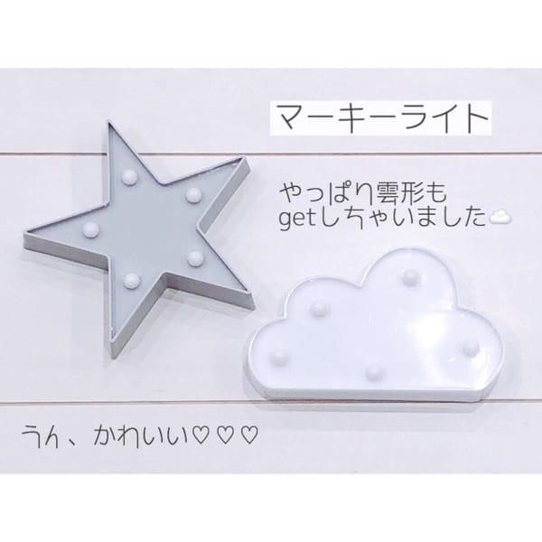 【キャンドゥ】のマーキーライト