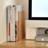 【連載】無印良品ブックエンド3選。本の収納に役立つアイテム。