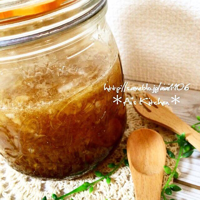 玉ねぎ 消費 レシピ 保存 作り置き7
