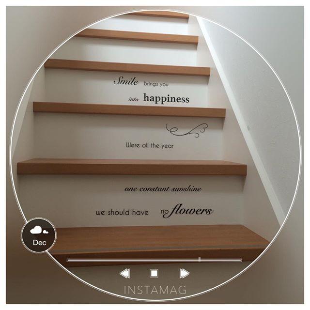 階段 DIY7