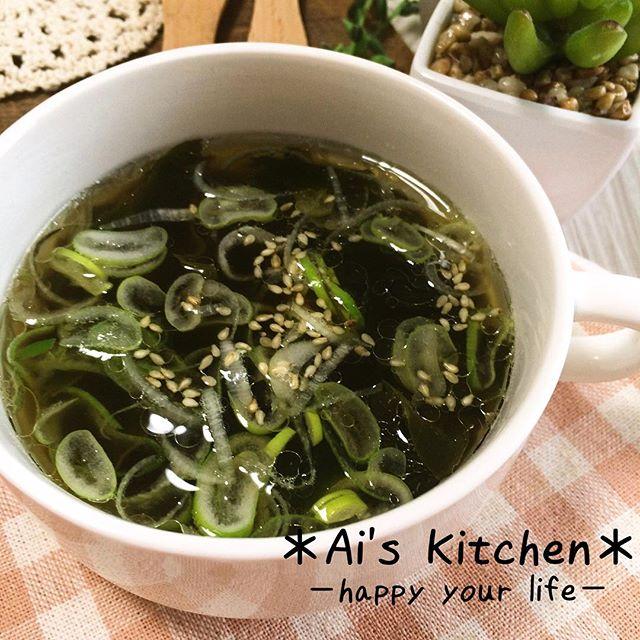 コロッケ 献立 スープ 汁物5