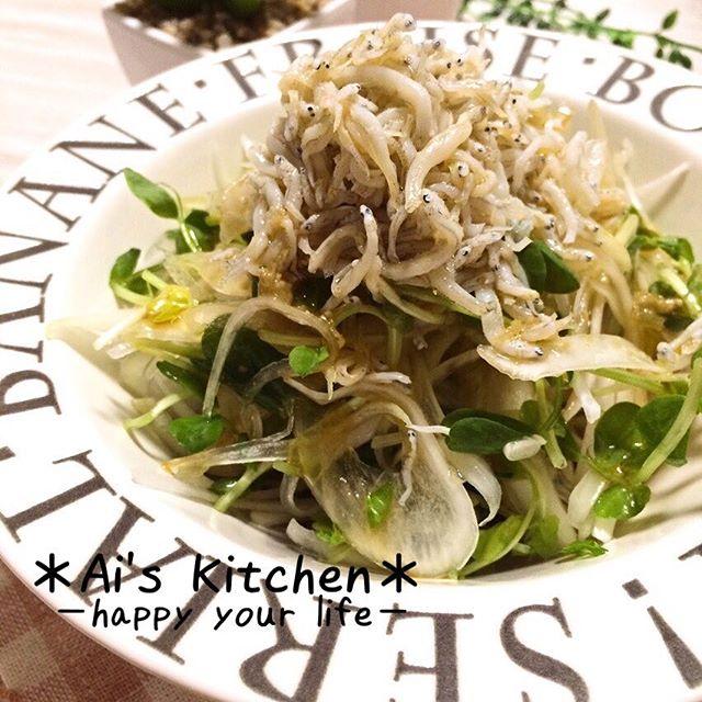 玉ねぎ 消費 レシピ 副菜5