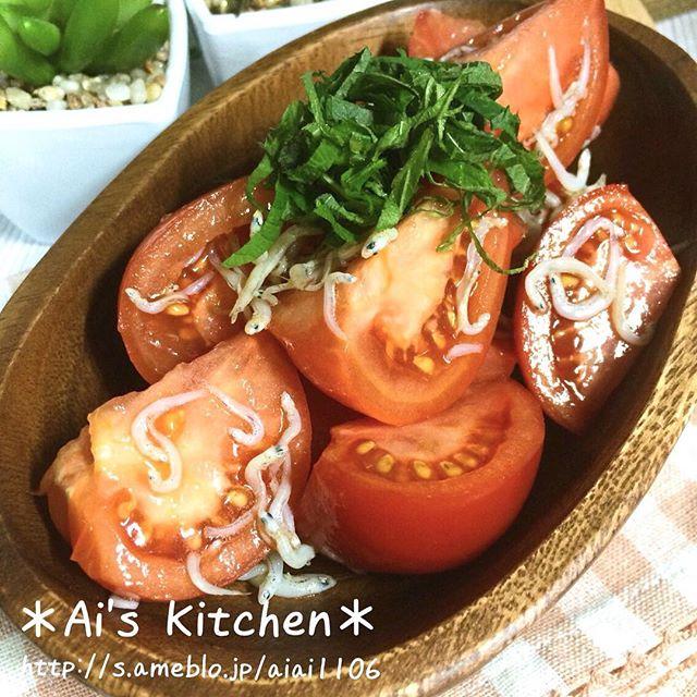 トマト 大量消費 レシピ サラダ・野菜7