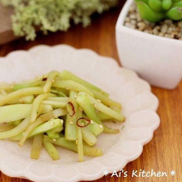 コロッケ 献立 サラダ 副菜5