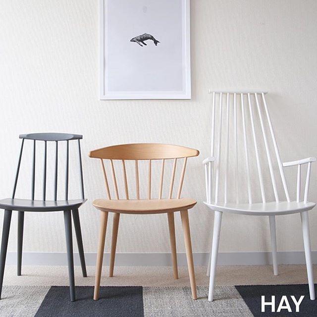 腰掛ける時に使う椅子2