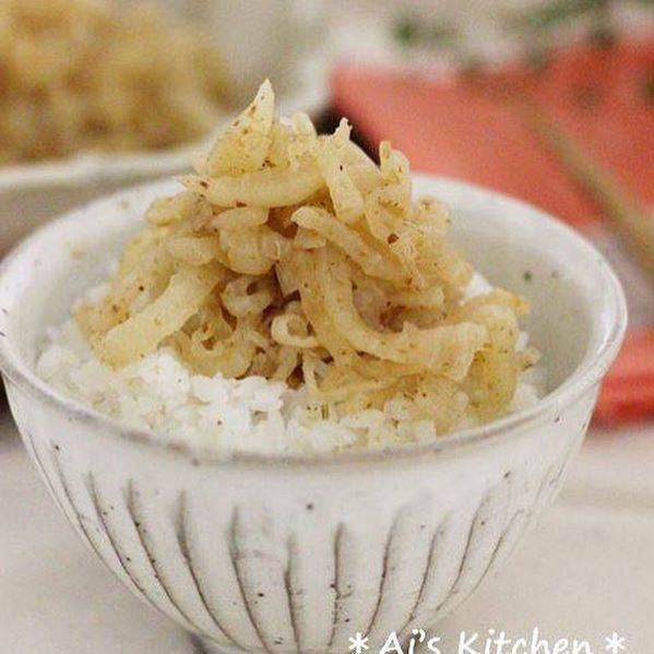 大根の簡単レシピ 炒め物 焼き物3