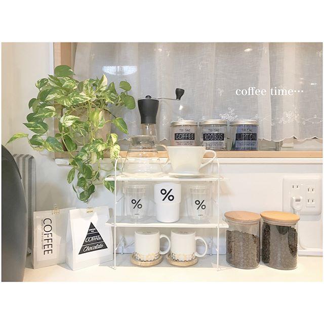 おうちのコーヒーコーナー7