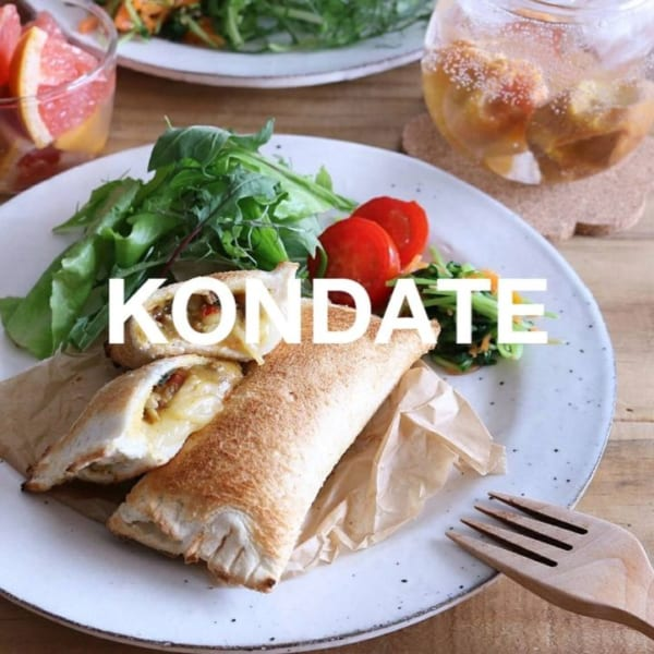 おしゃれ サンドイッチ 野菜7