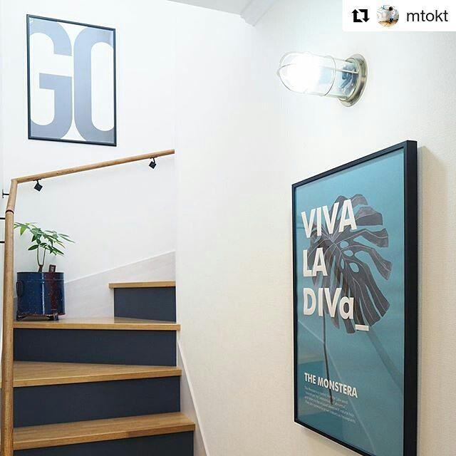 階段 DIY9