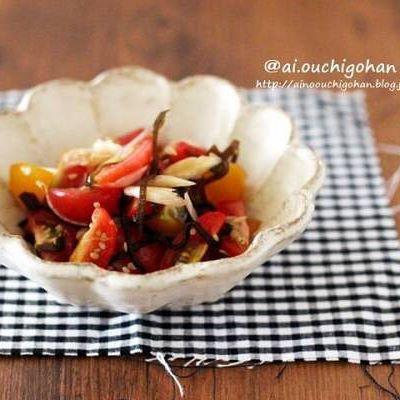 ミニトマトとみょうがの塩昆布和え